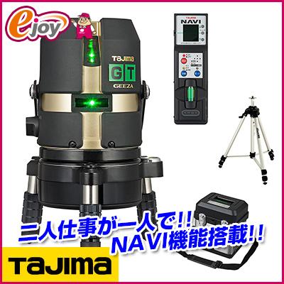 タジマ レーザー墨出し器 GT4G-NI 三脚セット (レーザー 測定器具) 送料無料 お取り寄せ商品