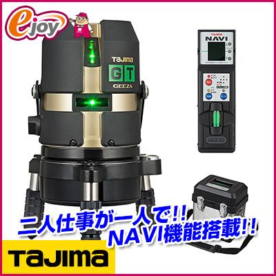 タジマ レーザー墨出し器 GT4G-NI 受光器付【タジマ】 (レーザー 測定器具) 送料無料 お取り寄せ商品