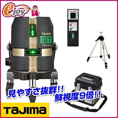 タジマ レーザー墨出し器 GT3G-I ジュコウキ三脚セット (レーザー 測定器具) 送料無料 お取り寄せ商品