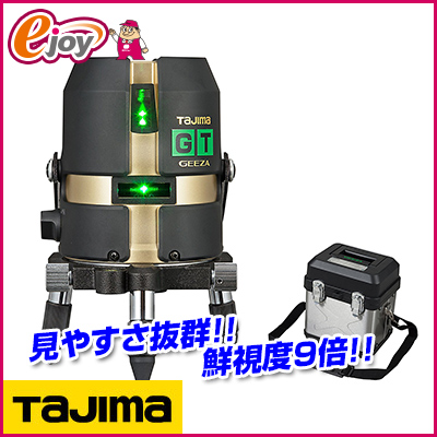 タジマ レーザー墨出し器 GT3G-I (レーザー 測定器具) 送料無料 お取り寄せ商品