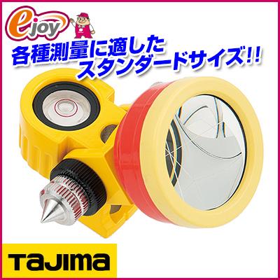タジマ TT用1.5インチプリズム (測量機器 測定器具) 送料無料 お取り寄せ商品