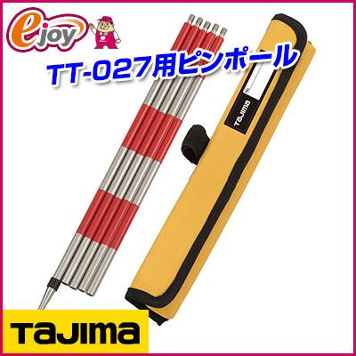 タジマ TT用ピンポールEX 30cm×4 (測量機器 測定器具) お取り寄せ商品