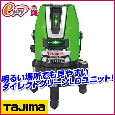 タジマ NAVIゼロジーKJY (レーザー 測定器具) 送料無料 お取り寄せ商品