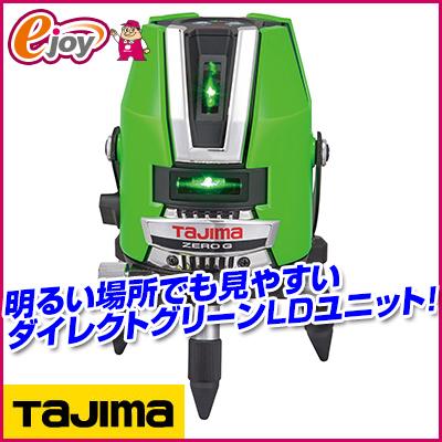 タジマ ゼロジーKJY (レーザー 測定器具) 送料無料 お取り寄せ商品