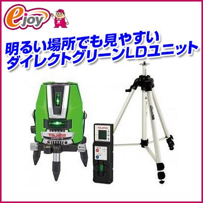 タジマ ゼロジーKY 受光器・三脚セット (レーザー 測定器具) 送料無料 お取り寄せ商品