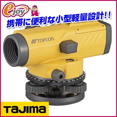 タジマ オートレベル AT-B3A (測量機器 測定器具) 送料無料 お取り寄せ商品