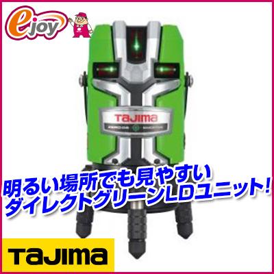 タジマ NAVIゼロジーセンサーKJC 三脚セット (レーザー 測定器具) 送料無料 お取り寄せ商品