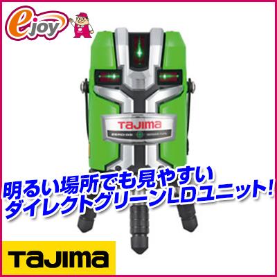 タジマ ゼロジーセンサーKJC (レーザー 測定器具) 送料無料 お取り寄せ商品