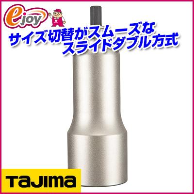 タジマ 太軸ソケット 41x46スーパーロング 6角 (パワーツール 測定器具) お取り寄せ商品
