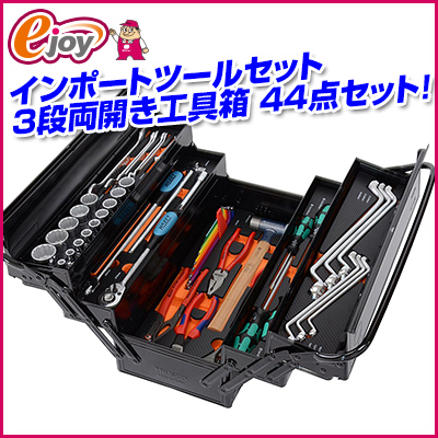 【送料無料】インポートツールセット TIT44S-BK【TRUSCO】(工具 工具セット ツールセット プロ 業務用 DIY)取り寄せ商品