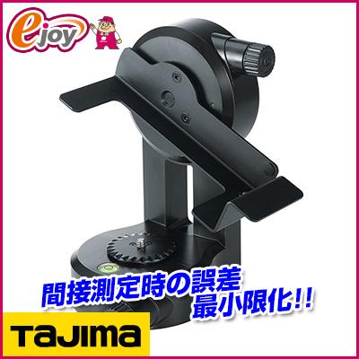 ディスト用アダプターFTA360-S 【タジマ】 (レーザー距離計 測定器具) 送料無料 お取り寄せ商品