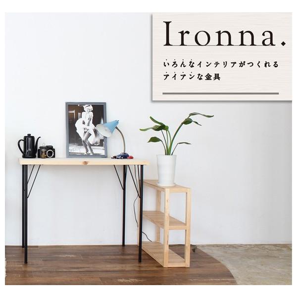 Ironnaテーブル脚金具4本セット690mm鉄脚脚DIY