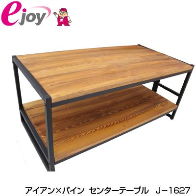 センターテーブル アイアンxパイン J-1627 W100xD50xH44.5cm (机 スチール ウッド レトロ シンプル インテリア おしゃれ ナチュラル リビング ローテーブル)