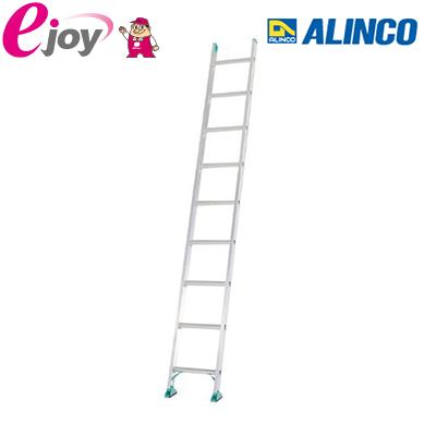 ◆アルインコ(ALINCO) アルミ一連ハシゴ2.3m AX23SE 送料無料◆
