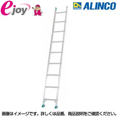 アルインコ(ALINCO) アルミ一連ハシゴ3.0m AX30SE メーカー直送品(3) 4969182219104