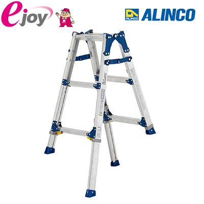 アルインコ(ALINCO) アルミ製脚伸縮式はしご兼用脚立90cm PRE90F 送料無料