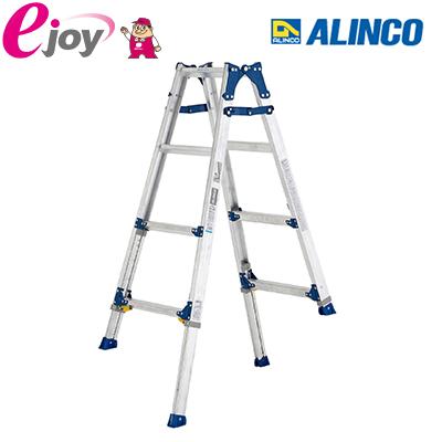 アルインコ(ALINCO) アルミ製脚伸縮式はしご兼用脚立120cm PRE120F 送料無料