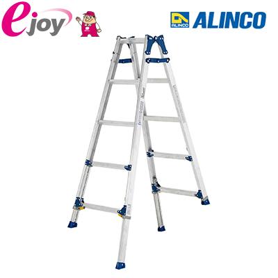 アルインコ(ALINCO) アルミ製脚伸縮式はしご兼用脚立150cm PRE150F 送料無料