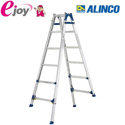 アルインコ(ALINCO) アルミ製脚伸縮式はしご兼用脚立180cm PRE180F 送料無料