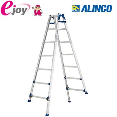 ◇アルインコ(ALINCO) アルミ製脚伸縮式はしご兼用脚立210cm PRE210F 送料無料◇