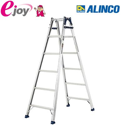 ◇アルインコ(ALINCO) はしご兼用脚立180cm ステップ幅広 MXA-180W 送料無料◇