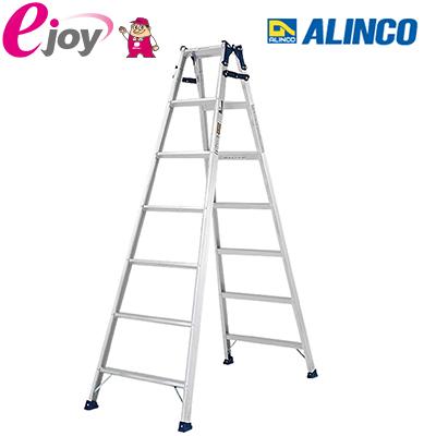◇アルインコ(ALINCO) はしご兼用脚立210cm ステップ幅広 MXA-210W 送料無料◇