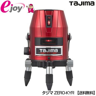 TAJIMA タジマ レーザー墨出し器 ゼロ ZERO KYR(レーザー 測定器具)