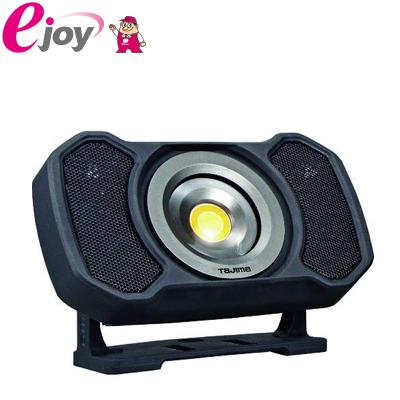 タジマ LEDワークライト R151 明るさ最大1500lm (300lm16h点灯) LE-R151 4975364169297 お取り寄せ商品