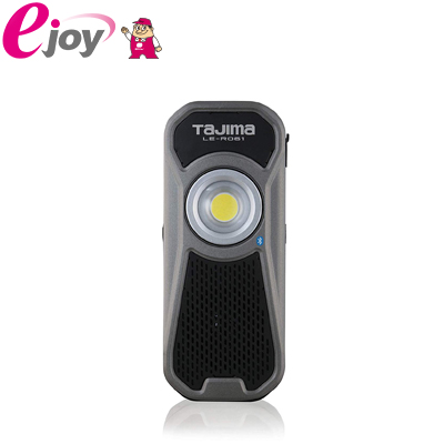 タジマ LEDワークライトワイヤレススピーカー搭載 明るさ最大600lm(300lm時4h点灯) LE-R061 4975364260710