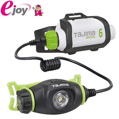 タジマ ペタLEDヘッドライトU303セット2 明るさ最大300lm 専用充電池付(LE-ZP3757C) LE-U303-SP2 4975364261083 お取り寄せ商品