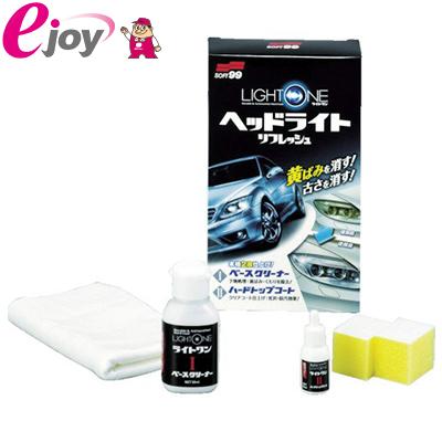 ヘッドライトをリフレッシュ 約6か月持続 SOFT99 ソフト99 LIGHT ONE 年末年始大決算 ヘッドライトリフレッシュ メンテナンス用品 くもり防止 推奨 透明樹脂パーツ専用クリーナー 洗車 E-56