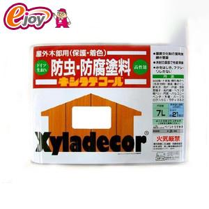 【送料無料】 キシラデコール 7L 【JEChem 日本エンバイロケミカルズ】【SS】 DIY