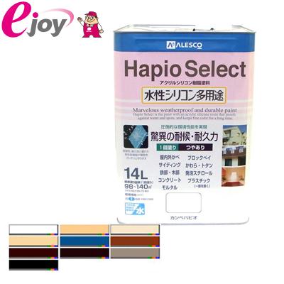 カンペハピオ ハピオセレクト 14L (水性 つやあり 多用途 塗料) 【KanpeHapio カンペハピオ】【SS】 DIY