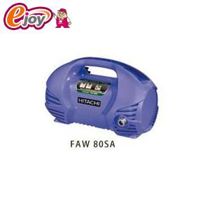 日立 高圧洗浄機 FAW80SA 【HitachiKoki 日立工機】 DIY