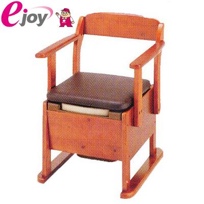 【送料無料】 家具調トイレ 楽立 A型 【アロイン化成】 DIY