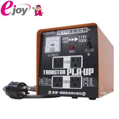 スズキッド(SUZUKID)ポータブル変圧器 プラアップSTX-01 【SUZUKID スター電器製造】※お取り寄せ商品※ DIY
