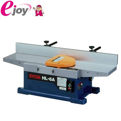 リョービ(RYOBI) 小型手押カンナ HL-6A 690121A 送料無料 (カンナ 電動カンナ 大工 木材 電動工具) DIY
