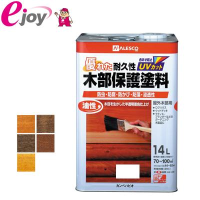 カンペハピオ 油性 木部保護塗料 14L【カラー展開】【KanpeHapio カンペハピオ】【SS】 DIY