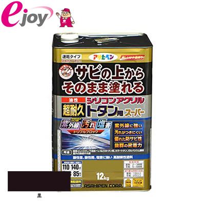 油性超耐久シリコンアクリルトタン用 12KG 黒 【アサヒペン】 (塗料 ペンキ 日曜大工 工作 油性) DIY