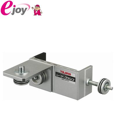 タジマ レーザークランプ (レーザー 測定器具) お取り寄せ商品