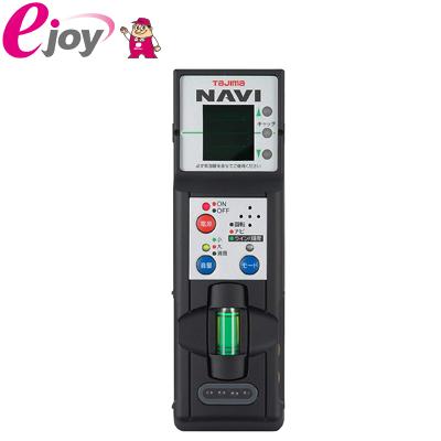 タジマ グリーンレーザーレシーバーNAVI (レーザー 測定器具) 送料無料 お取り寄せ商品
