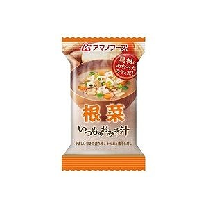 アマノフーズ いつものおみそ汁 根菜 9g