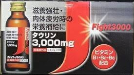 日本最大級の品揃え 肉体疲労時の栄養補給に 期間限定15%OFF 滋養強壮ドリンク ファイト 10本入 J3000 ☆送料無料☆ 当日発送可能