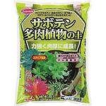 緩効性肥料を配合 花つきが良くなります サボテン 5L 希望者のみラッピング無料 多肉植物の土 セール品