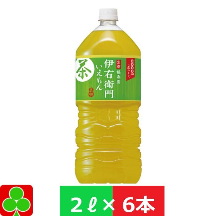 ハイクオリティ ショッピング 京都福寿園のお茶 一番茶によるコクと余韻 1ケース 6本 伊右衛門2L×6本