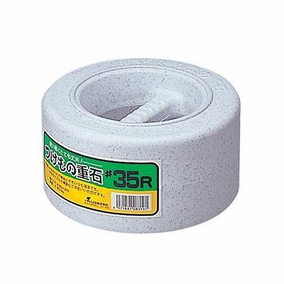 漬物用の重石 リス 漬物重石 重石 丸型 #35R ストーン 時間指定不可 ついに再販開始