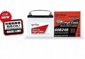 GSユアサ高性能カーバッテリー グランクルーズ ハイクラス GHC-85D26R