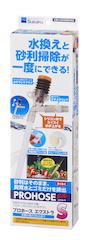 オンラインショップ 業界No.1 水換えと砂利掃除が一度にできる 水作 プロホース エクストラ S