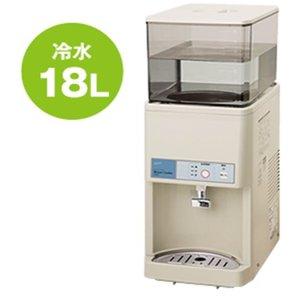 送料無料 12時入金当日出荷 冷たいお水 ナカトミ NAKATOMI  ウォータークーラー 18L NWF-18T2 冷水専用・タンクトップ形