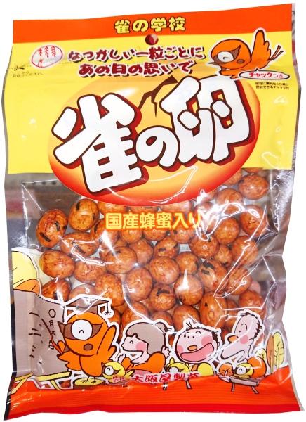 楽天市場】大坂屋製菓 雀の卵 138g すずめのたまご チャックつき ...